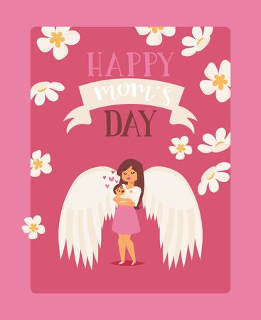 Happy nons day, white large wings on parent vector illustration. Kind mother with angel wings holds swaddled baby. Child character give young woman all love, printable flyer with flowers.