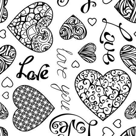 원활한 패턴입니다. 벡터 요소에 대 한 귀하의 발렌타인 데이  일러스트