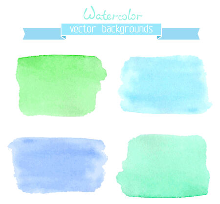 teal background: Four watercolour banners isolated on white background. There are places for your text. Illustration