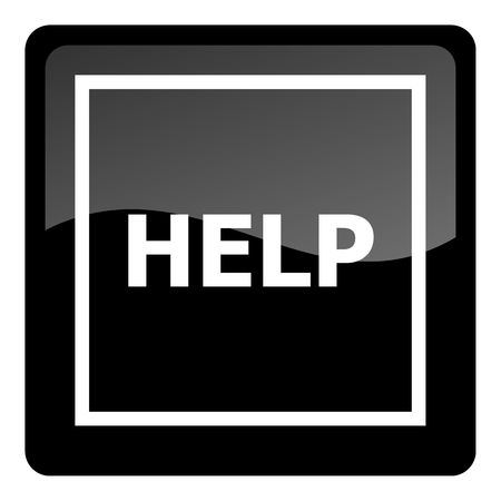 help icon Stock Photo - 4647233