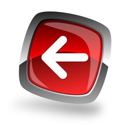 arrow internet icon Stock Photo - 6206056