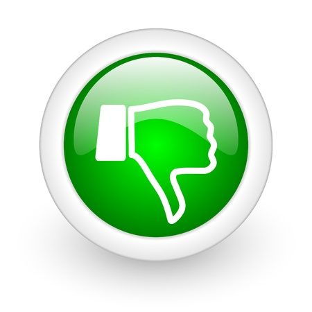 dislike web button Stock Photo - 11928987