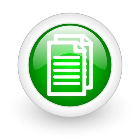 documents web button photo