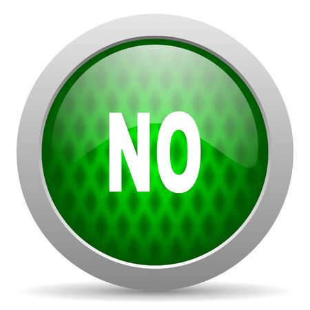 no icon Stock Photo - 15417280