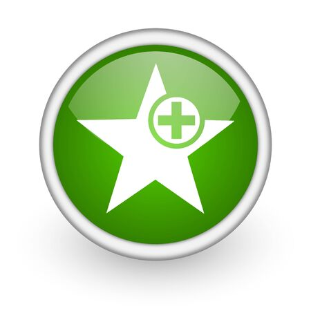 star green circle glossy web icon on white background Stock Photo - 17647870
