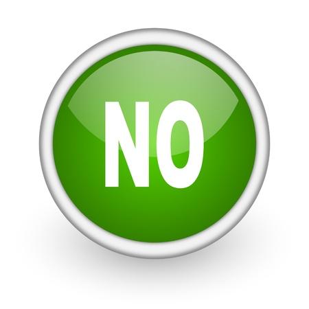 no green circle glossy web icon on white background Stock Photo - 17647666