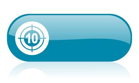 box blue web glossy icon Stock Photo - 18445257