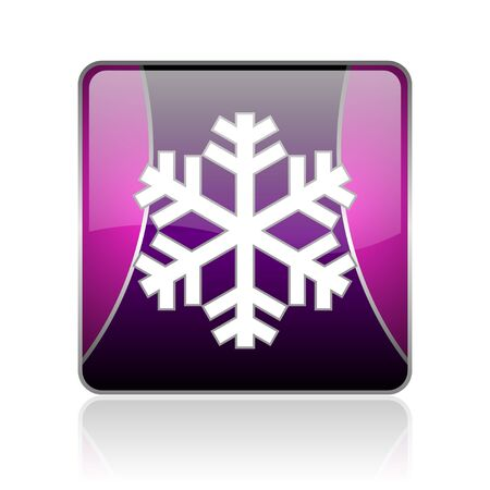 black and violet square glossy internet icon on white background with reflaction Stock Photo - 18888396