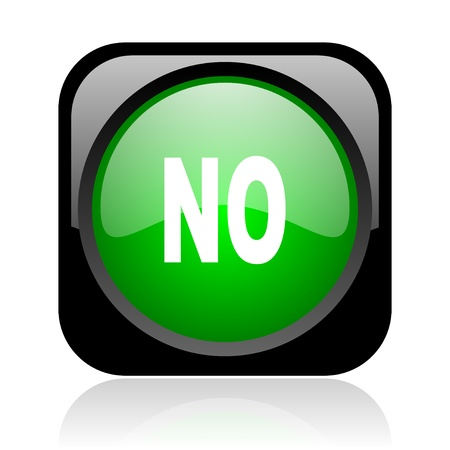 no black and green square web glossy icon Stock Photo - 19004314