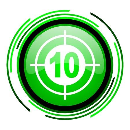 target green circle glossy icon Stock Photo - 20099853