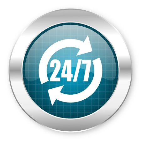 special steel: 247 service icon