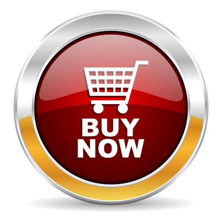 buy now: buy now