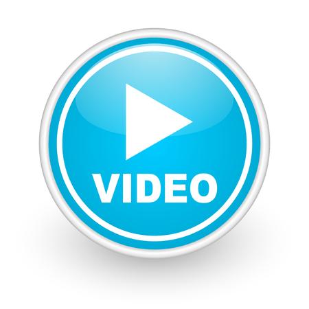 blue web button Stock Photo - 25731040