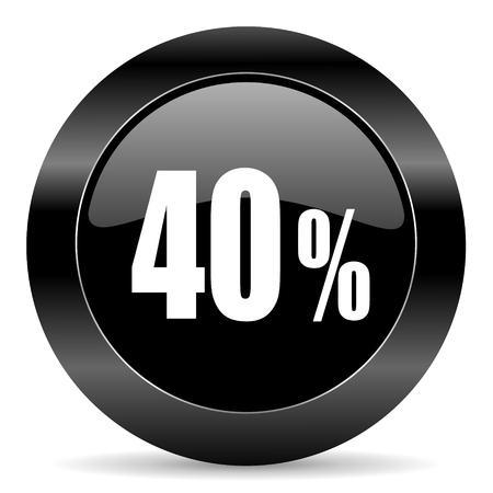 black circle web button on white background photo