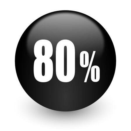 decreasing: black glossy computer icon