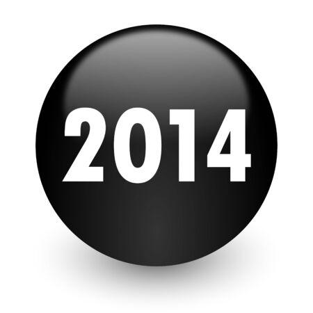 next year: black glossy computer icon