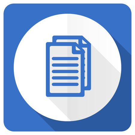 folio: document blue flat icon pages sign Stock Photo