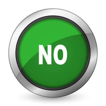 negate: no green icon