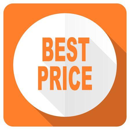 best price: best price orange flat icon Stock Photo