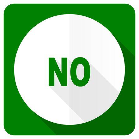 negate: no flat icon Stock Photo