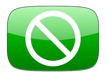 denied: access denied green icon