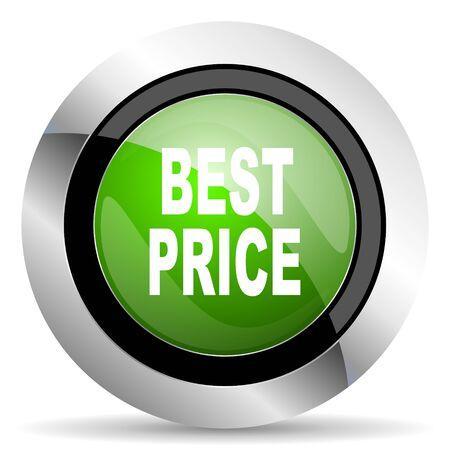 best price icon: best price icon, green button Stock Photo