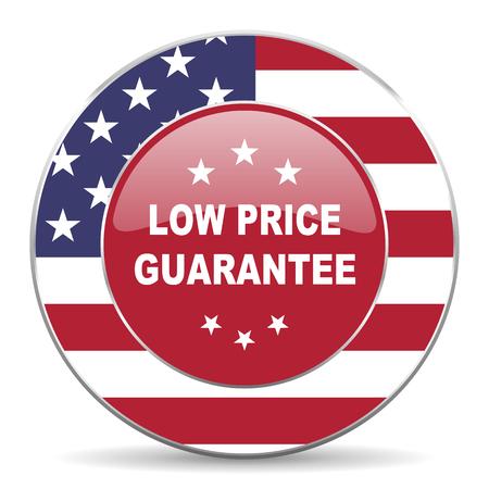 low price:
