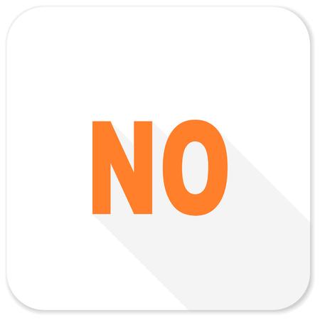 deny: no flat icon Stock Photo