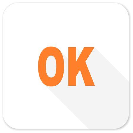 yea: ok flat icon Stock Photo