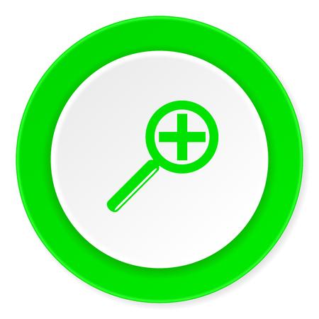 lens green fresh circle 3d modern flat design icon on white background