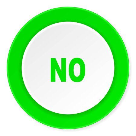 negate: no green fresh circle 3d modern flat design icon on white background