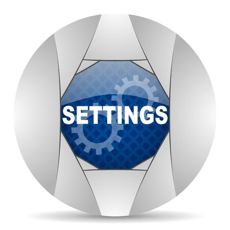 smarthone: settings icon Stock Photo