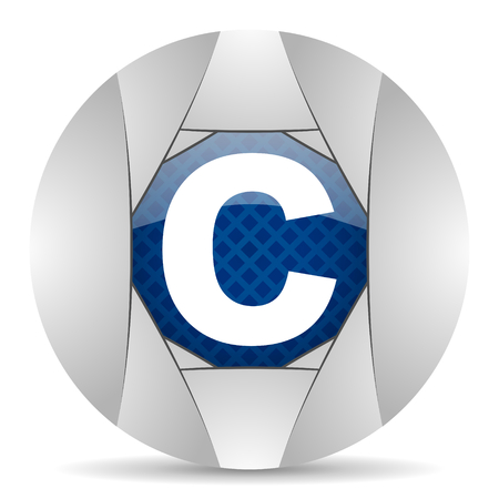 patent key: copyright icon Stock Photo