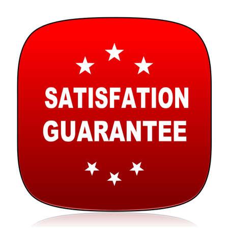 satisfaction guarantee: satisfaction guarantee icon