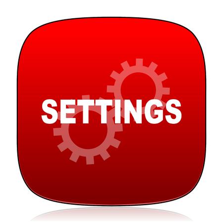 settings icon: settings icon Stock Photo