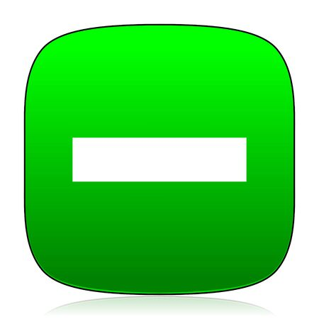 subtract: minus green icon for web and mobile app