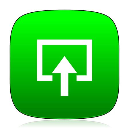 ways to go: enter green icon for web and mobile app