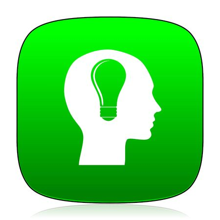 brainy: head green icon