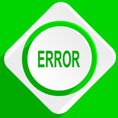 error: error green flat icon