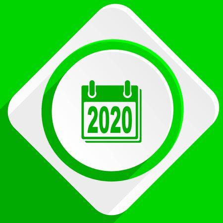 agenda year planner: new year 2020 green flat icon Stock Photo