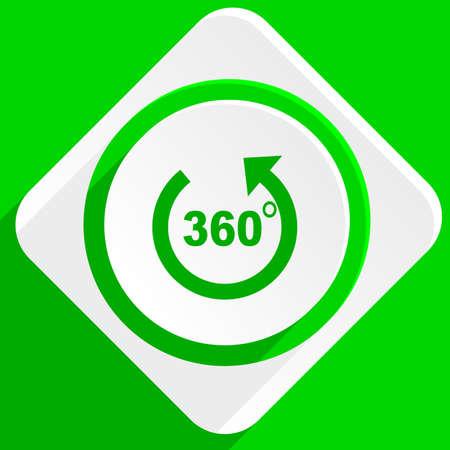 panorama: panorama green flat icon