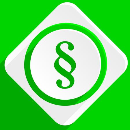 paragraph: paragraph green flat icon