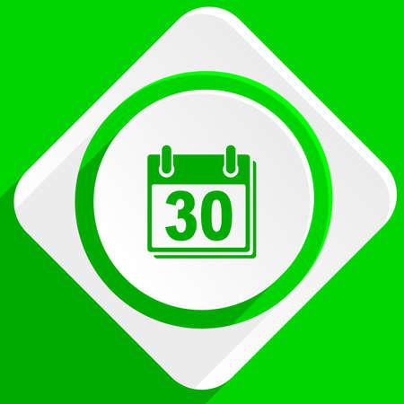 calendar icon: calendar green flat icon Stock Photo