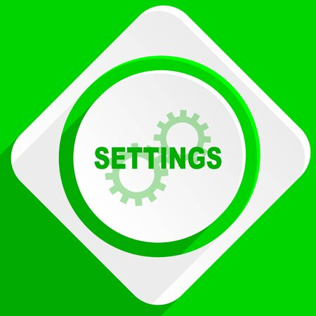 parameters: settings green flat icon