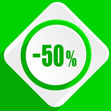 bargaining: 50 percent sale retail green flat icon Stock Photo