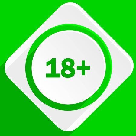 adults: adults green flat icon Stock Photo