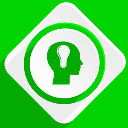 brainy: head green flat icon