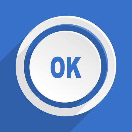 yea: ok blue flat design modern icon Stock Photo