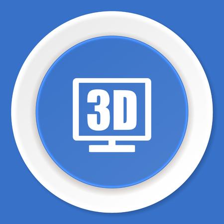 programm: 3d display blue flat design modern web icon