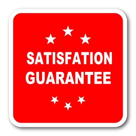satisfaction guarantee: satisfaction guarantee red square simple tag banner web icon